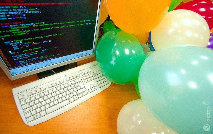 Открытка для программиста в день рождения