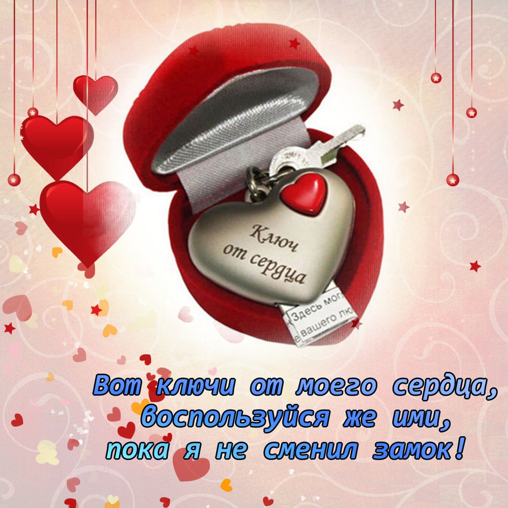 Открытки с днем влюбленных 14 февраля прикольные хочу, поздравления годиком сыночка