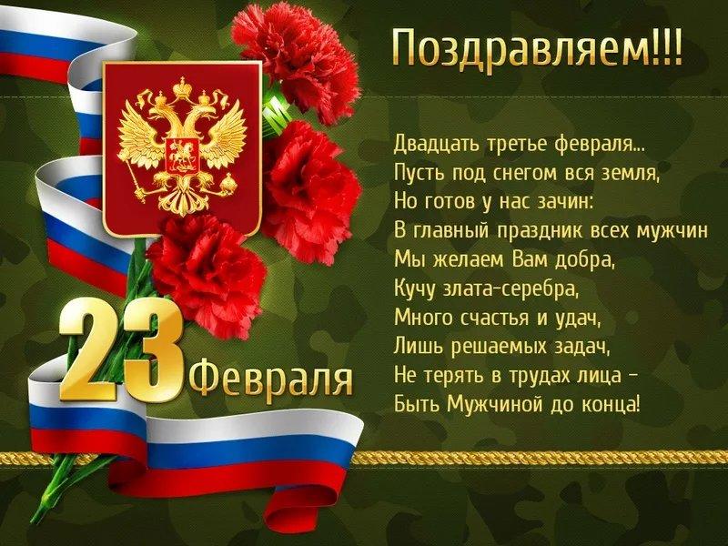 Праздники. Календарь праздников 2018 в России 33