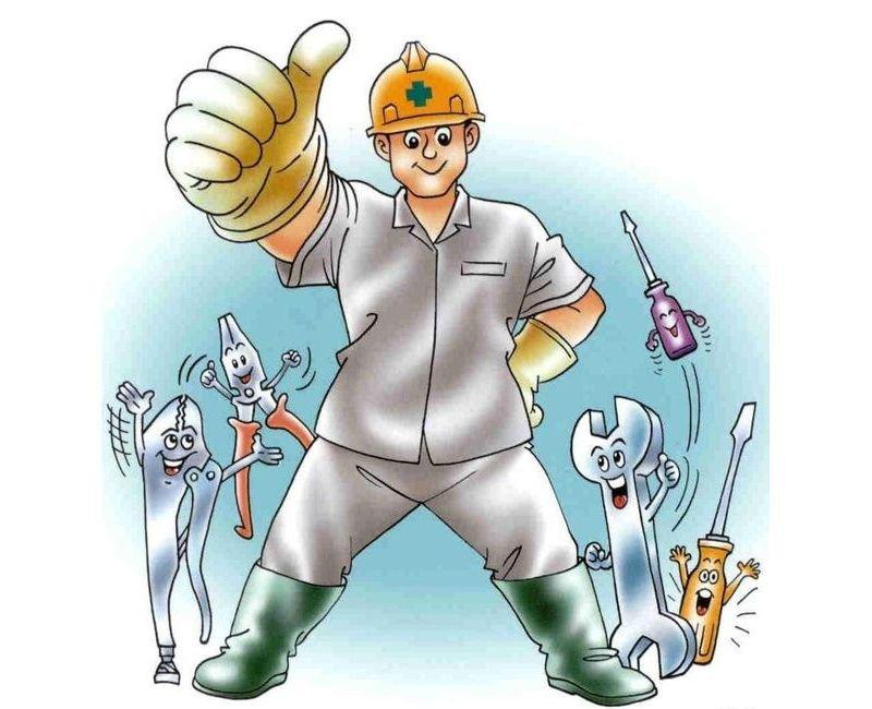 Открытки с днем охраны труда прикольные