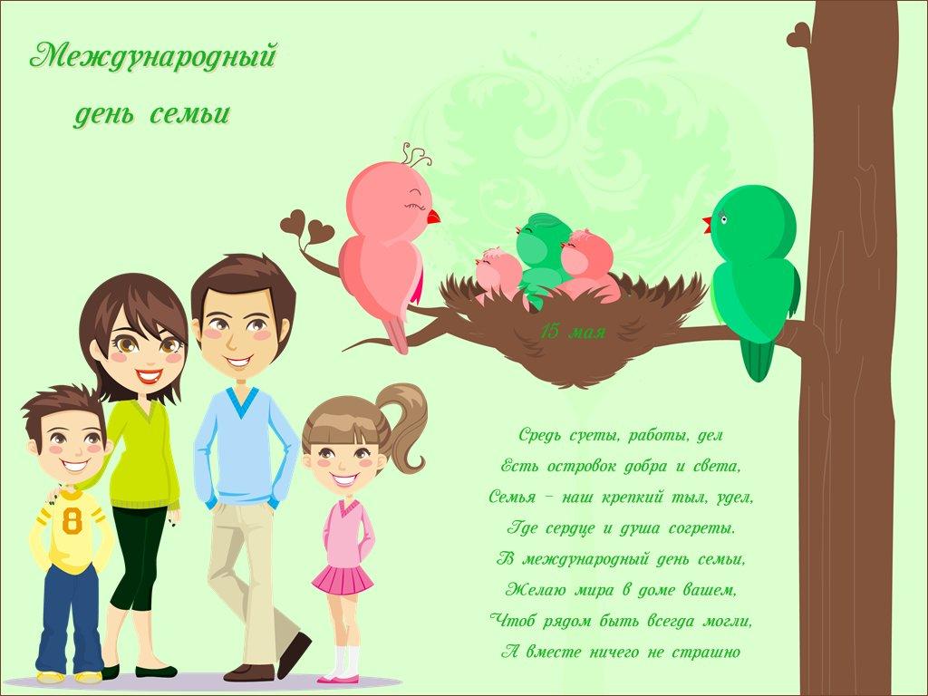 Анимационная картинка с пожеланием здоровья родители